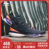 18日0点:LI-NING 李宁 云五代V2 ARHP013  男/女款跑鞋 468元(需用券)