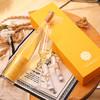 白洋河 黄金冰醇甜葡萄酒 375ml 38元(需用券)