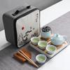 福易阁 便携式旅行青瓷茶具套装 58元