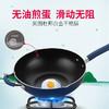 C&M炒锅不粘锅燃气灶电磁炉适用炒菜家用少油烟平底锅具30cm 108元(需用券)