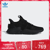 阿迪达斯官方 adidas 三叶草 PROPHERE 男子经典鞋DB2705 DB2706 769元