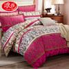 浪莎纯棉全棉四件套1.8m床单被套三件套简约床品宿舍被单床上用品 99元