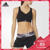 Adidas 阿迪达斯 女子跑步运动胸衣 AX5939 AY2952 84元