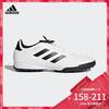21日0点:阿迪达斯官方 adidas COPA TANGO 18.3 TF 男子足球鞋 158元