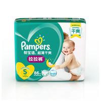 Pampers 帮宝适 超薄干爽 婴儿拉拉裤 S86片 *2件