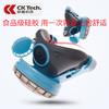 CK Tech 成楷科技 防毒面具 防雾霾pm2.5 58元包邮(需用券)