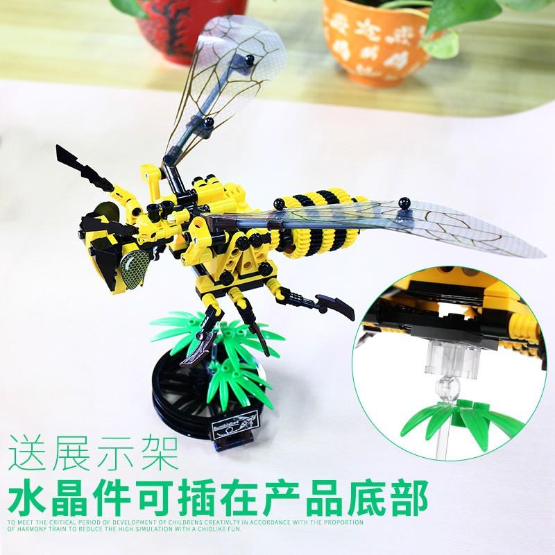 新森宝 儿童拼装昆虫 大黄蜂