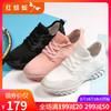 红蜻蜓运动鞋女夏季新款正品跑步鞋透气软底粉色休闲鞋增高女鞋 179元