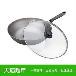苏泊尔铁炒锅生铁锅铸铁锅家用炒菜锅具30cm电磁炉通用历史低价