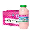 李子园草莓风味牛奶225ml/瓶*24含乳饮料整箱 *5件 195元(合39元/件)