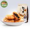 三只松鼠 蟹壳黄烧饼 150g *12件 93.6元(合7.8元/件)