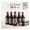 北岸(NORTH COAST)38号 精酿啤酒 组合装 355ml*6瓶 美国进口 *3件 216元(合72元/件)