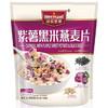 皇麦世家(Heroyal) 营养早餐 紫薯黑米燕麦片 360g *9件 111.1元(合12.34元/件)