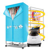 AUX 奥克斯 RC-R3 干衣机+凑单品 127.2元
