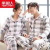 Nan ji ren 南极人 N8R5X20131 睡衣家居服套装 *3件 301.98元(合100.66元/件)