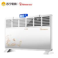 Shinee 赛亿 HC5120R 取暖器 电暖气 居浴两用电暖器