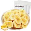 鲜记 阳光脆香蕉片 500g 14.9元(需用券)
