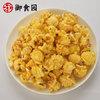 御食园 北京特产 香酥爆米花 玉米花 200g *10件 59元(合5.9元/件)