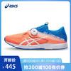 ASICS亚瑟士GEL-451 缓震透气 男子跑步鞋 T824N 445元