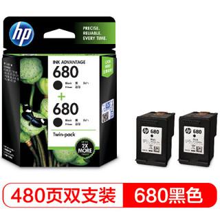 惠普X4E79AA 680双黑墨盒套装