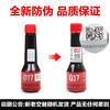 巴斯夫原液G17燃油宝汽油添加剂除积碳正品快乐跑适用奥迪清洗剂 24.8元