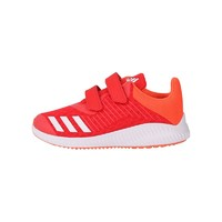 adidas 阿迪达斯 CQ0173 男婴童运动鞋