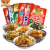 乌江 涪陵榨菜微辣套餐18袋 1314g 23.9元包邮(需用券)