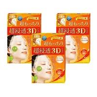 Kracie 肌美精 3D高浸透面膜 弹力紧致款 4片*3盒