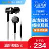 Audio Technica/铁三角 ATH-CKR30iS入耳式手机耳机通话线控耳麦 234元