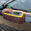 汽车掸子蜡拖车用擦车拖把洗车刷清洁除尘蜡刷扫灰不锈钢灰尘刷子 33元