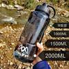 大容量户外水壶 1000ml 9.8元(需用券)