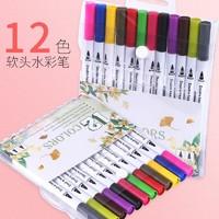 格立思 双头水彩笔 12色/盒