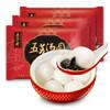 WU FANG ZHAI 五芳斋 传统黑芝麻汤圆 480g*3袋 29.9元包邮
