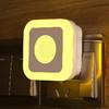 柬渝 智能LED人体感应小夜灯 光控遥控 9.9元(需用券)