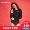 Speedo/速比涛 元气系列 游伴款长袖连体泳衣 349元