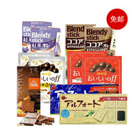 日本牛奶巧克力零食礼包(AGF咖啡、明治巧克力等共11件)