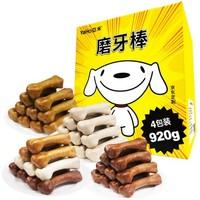 YAHO 亚禾 宠物狗零食 磨牙棒礼盒 920g
