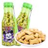 迪士尼(disney)滨崎骨头饼干  瓶装便携带儿童零食130g *2件 10.35元(合5.18元/件)