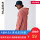 PULL&BEAR 冬季男士粗横纹打底粉色连帽运动衫卫衣 09591503 59元