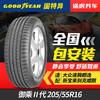 固特异汽车轮胎 御乘Ⅱ代 205/55R16 91V适配威朗速腾新英朗 429元