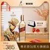 Johnnie Walker尊尼获加威士忌金牌750ml设计师礼盒进口洋酒包邮 355元(需用券)