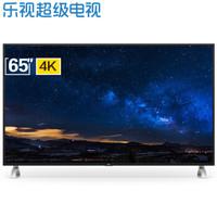 京东PLUS会员 : Letv 乐视 X65L 65英寸 4K液晶电视