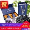 青海野生黑枸杞50gX2罐 礼盒装 (需用券) 29.9元(需用券)