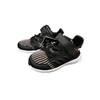 21日0点:adidas kids 阿迪达斯 男童 运动休闲鞋 DB0221 177.87元