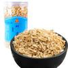 川珍 虾皮 海鲜干货小虾米 海米 煮粥炒菜炖汤80g罐装 *3件 20.16元(合6.72元/件)