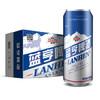 LANHENG 蓝亨 雪山啤酒 500ml*12听 *3件 108.79元(合36.26元/件)