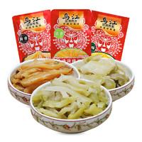 乌江涪陵榨菜 清淡清爽套餐3种口味15袋装共1200g 榨菜咸菜下饭菜