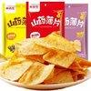 秦之恋 手工山药薯片锅巴休闲零食 90g/袋(番茄味) *6件 24.84元(合4.14元/件)