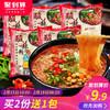 重庆酸辣粉105g*5袋装 8.9元(需用券)
