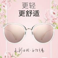花雨伞偏光太阳镜女圆脸近视墨镜女潮韩版个性网红眼镜优雅透明